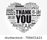 thank you love heart word cloud ... | Shutterstock .eps vector #700651621