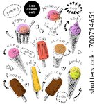 set of hand drawn ice cream... | Shutterstock .eps vector #700714651