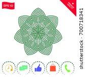 geometric arabic pattern. logo. ... | Shutterstock .eps vector #700718341