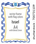 frame and border of ribbon with ...   Shutterstock .eps vector #700731109