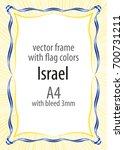 frame and border of ribbon with ...   Shutterstock .eps vector #700731211