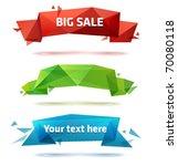 set of trendy vector crystal...   Shutterstock .eps vector #70080118