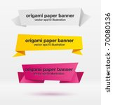 vector set of origami paper... | Shutterstock .eps vector #70080136