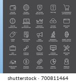 set of raster seo search engine ... | Shutterstock . vector #700811464