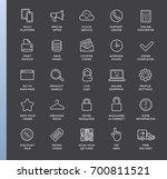 set of raster e commerce icons...