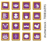 china travel symbols icons set... | Shutterstock .eps vector #700816591