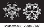 ethnic fractal mandala raster... | Shutterstock . vector #700818439