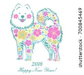 2018 happy new year  greeting... | Shutterstock .eps vector #700845469