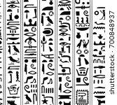 vector illustration of egyptian ...   Shutterstock .eps vector #700848937
