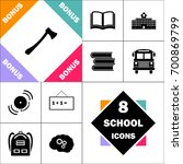 ax icon and set perfect back to ... | Shutterstock .eps vector #700869799