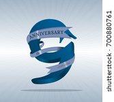 9th anniversary symbol vector. | Shutterstock .eps vector #700880761