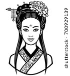 portrait of the young chinese... | Shutterstock .eps vector #700929139