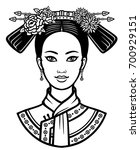 portrait of the young chinese... | Shutterstock .eps vector #700929151