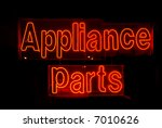 illuminated red appliance parts ...