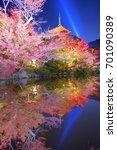 kiyomizudera temple ponds and...   Shutterstock . vector #701090389