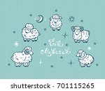 greeting card template for... | Shutterstock .eps vector #701115265