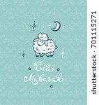 greeting card template for...   Shutterstock .eps vector #701115271