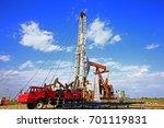 the oil pump  industrial... | Shutterstock . vector #701119831