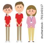 care giver nursing assistant   Shutterstock .eps vector #701143117