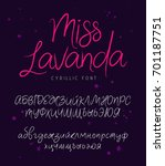 fashionable modern brush font... | Shutterstock .eps vector #701187751