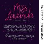 fashionable modern brush font... | Shutterstock .eps vector #701187751