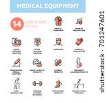 medical equipment   set of... | Shutterstock .eps vector #701247601