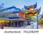 ancient town of chengdu  | Shutterstock . vector #701258299
