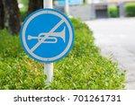 do not use vehicles horn sign... | Shutterstock . vector #701261731