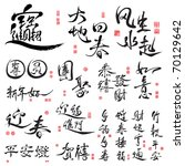 Set Of Vector Chinese New Year...