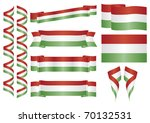 set of hungarian vector... | Shutterstock .eps vector #70132531