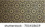 islamic ornament vector  ... | Shutterstock .eps vector #701418619