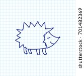 vector illustration of zoology...   Shutterstock .eps vector #701482369