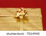 christmas decoration | Shutterstock . vector #7014940