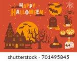 halloween   Shutterstock .eps vector #701495845