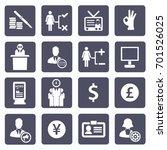 business icon set vector | Shutterstock .eps vector #701526025