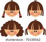 Brunette Girls