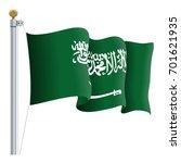 waving saudi arabia flag... | Shutterstock .eps vector #701621935