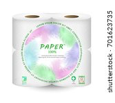 white toilet paper pack design... | Shutterstock .eps vector #701623735