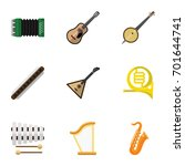 set of 9 editable song flat...
