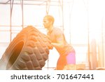 side view of dedicated man... | Shutterstock . vector #701647441