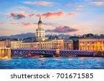 kunstkamera and the palace...   Shutterstock . vector #701671585