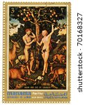 Small photo of MANAMA,AJMAN - CIRCA 1971: collection of vintage stamps shows paintings Adam and Eve. Arts series, circa 1971