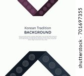 korean traditional pattern... | Shutterstock .eps vector #701697355