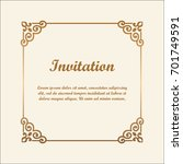 vector decorative frame with... | Shutterstock .eps vector #701749591