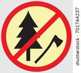 warning sign  hack christmas... | Shutterstock .eps vector #701764237