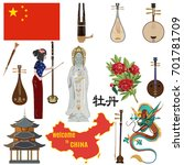 Vector Set Of Chinese Symbols....