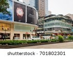 macao  china   march 8  2016 ... | Shutterstock . vector #701802301