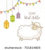 cute eid al adha greeting card... | Shutterstock .eps vector #701814805