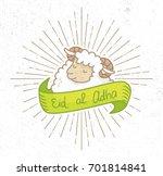eid al adha greeting in grunge... | Shutterstock .eps vector #701814841