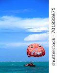 punta cana  dominican republic  ... | Shutterstock . vector #701833675